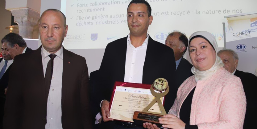 Award of the Hannon Prize for the Responsible Investment